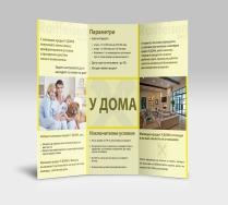 Mortgage loan brochure for Raiffeisenbank Bulgaria